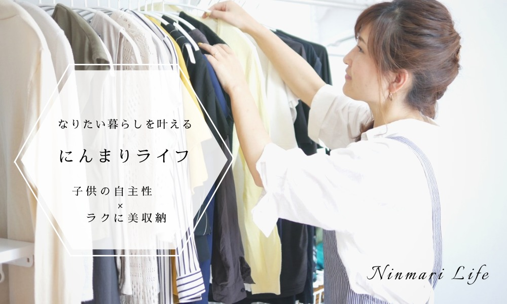 片づけサポート・ 大阪・堺市・南大阪